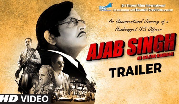 Ajab Singh
