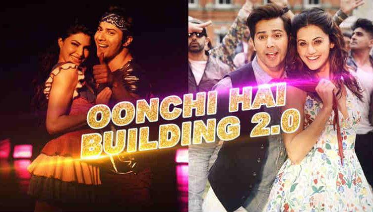 oonchi hai building