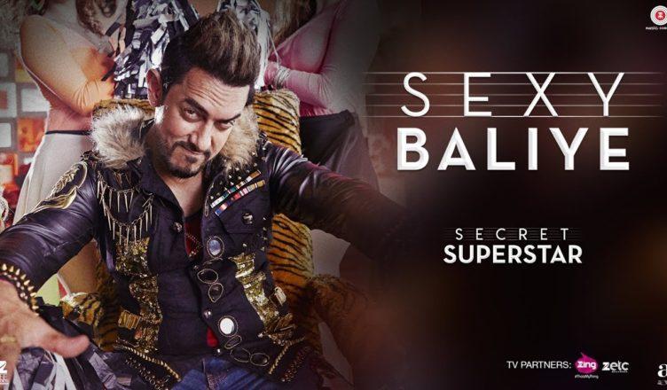 Sexy Baliye