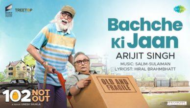 Bachche Ki Jaan