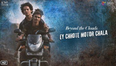 EY CHHOTE MOTOR CHALA