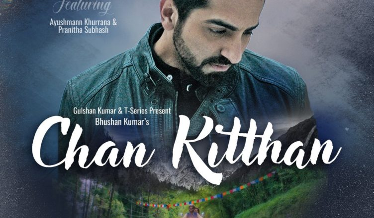 Chan Kitthan