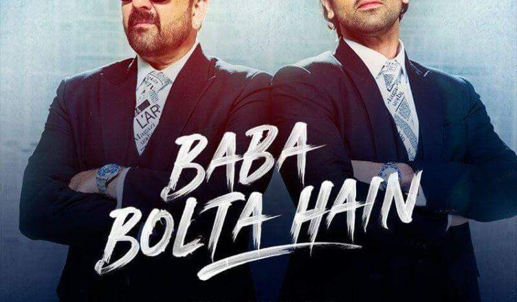 Baba Bolta Hai