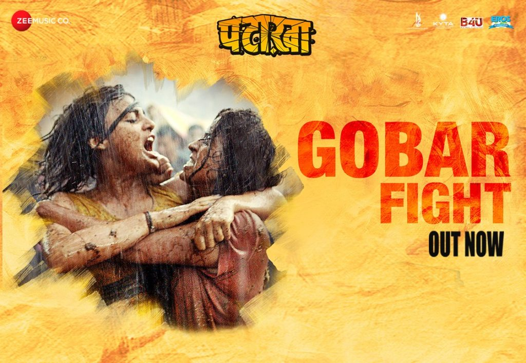 Gobar Fight