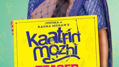 Katrin Mozhi