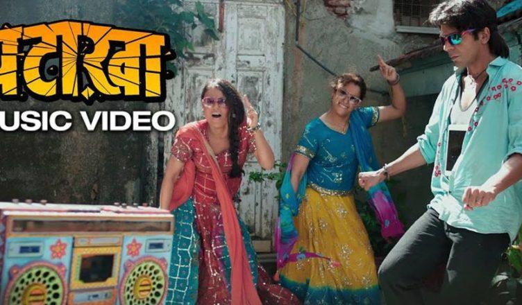 Pataakha Music Video