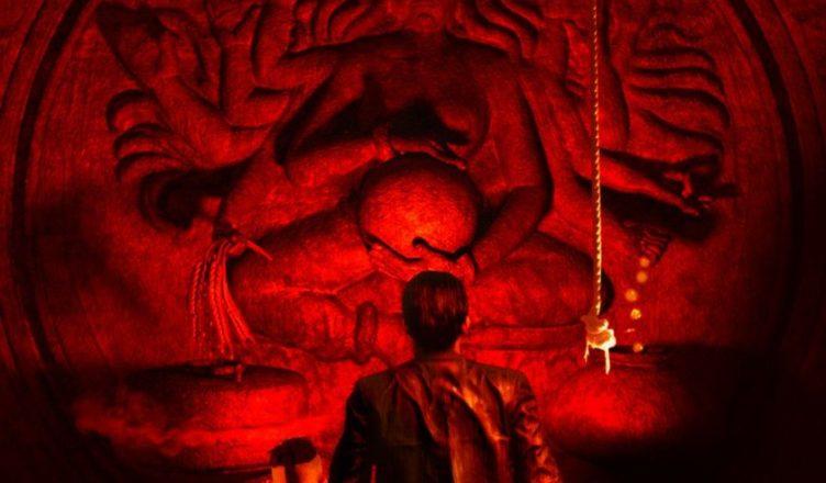 tumbbad Movie Review