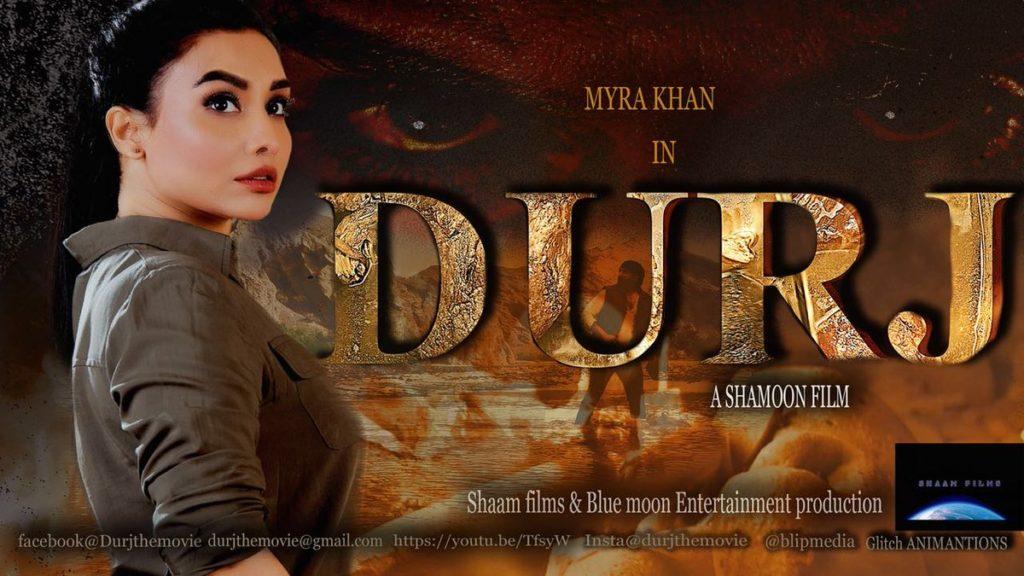 Durj Trailer