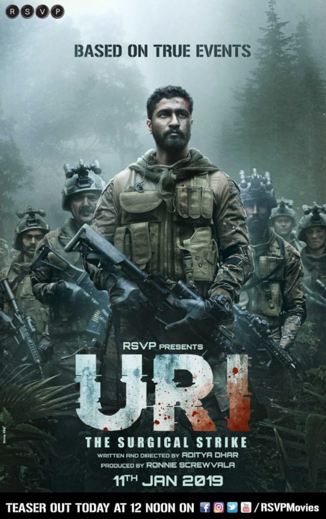 Uri Trailer